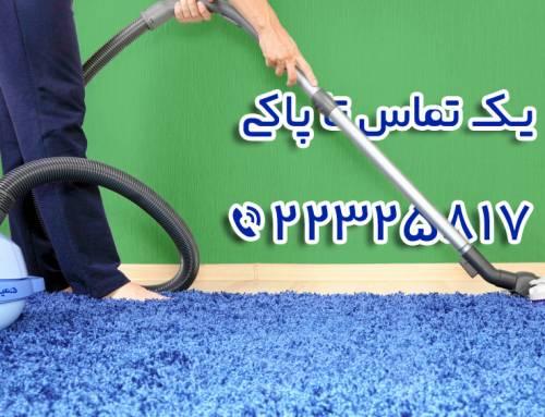 شرکت خدماتی نظافتی نیاوران – همیار گستر