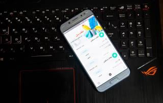 تک شاخ - فروش اپلیکیشن نظافت برای شرکت های خدماتی