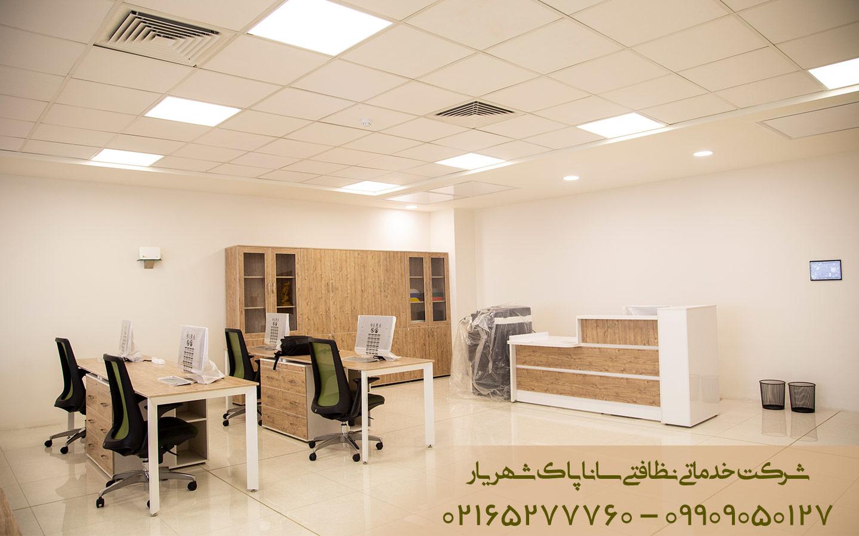 شرکت خدمات نظافتی در اندیشه شهریار ، نظافت ساختمان و نظافتچی